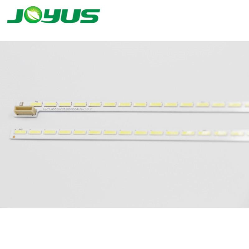 skyworth led back lighting china lcd tv remote CRH-A5570201206R554 Rev 1.0 55G8200 55E710S 1555-R5500201-01 7749-6550000-L060- R
